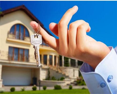 购房大致流程
