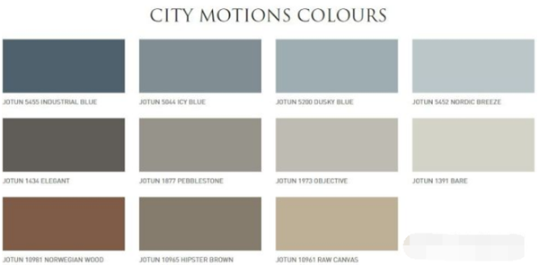 墙面搭配什么颜色好看