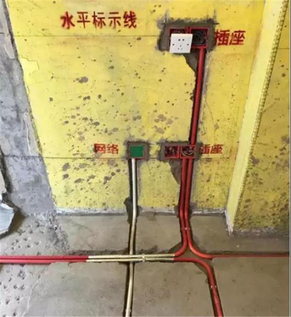 水电改造注意哪些细节