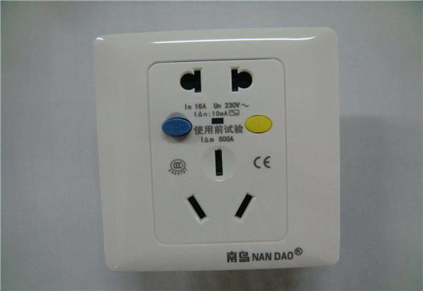 新房装修大功率插座购买经验