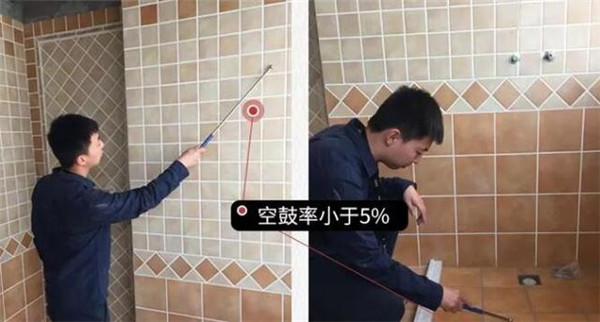 墙面瓷砖铺贴验收