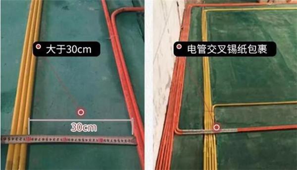 强弱电管铺设间距