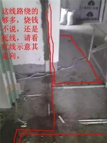 电路改造线路安排误区