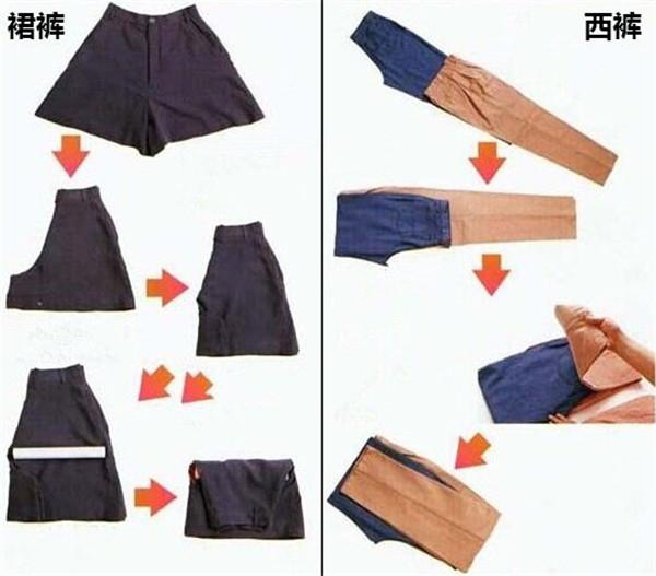 改变衣物折叠收纳方式