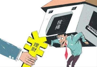 房贷需要多久时间才能审批