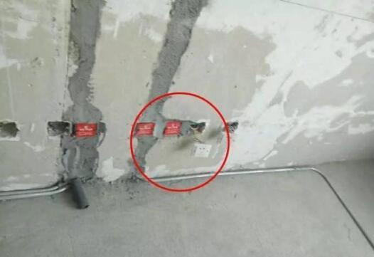 常见水电改造猫腻2