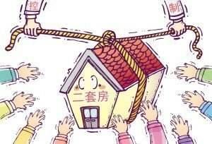 江苏改善型二套房政策