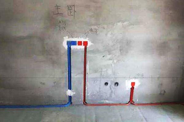 水电清包工开槽须知