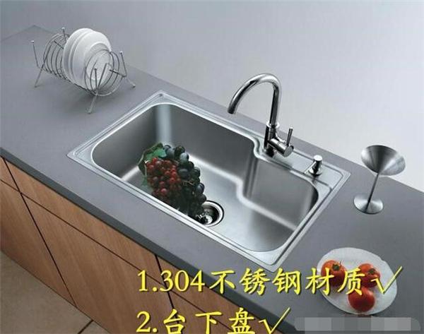 不锈钢水槽选购技巧