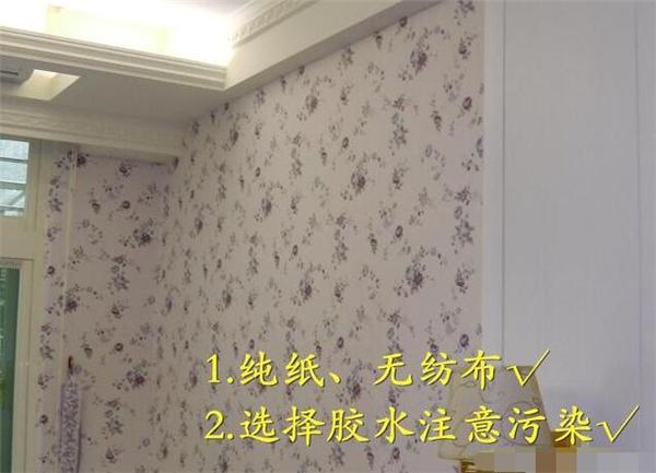 壁纸选购技巧