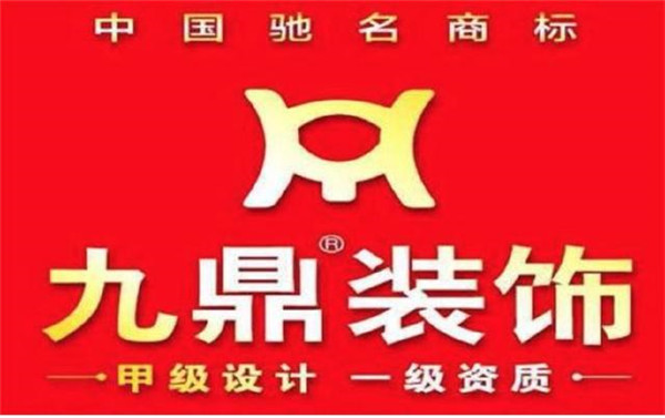 中国十大装修公司排名