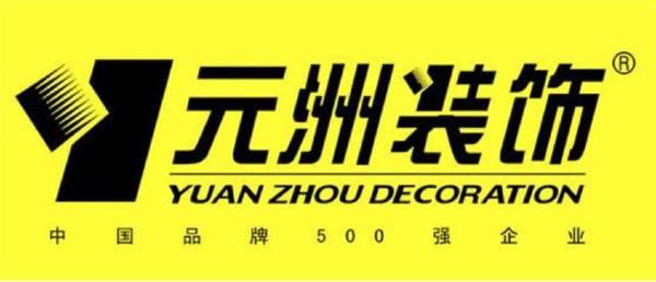 中国十大装修公司
