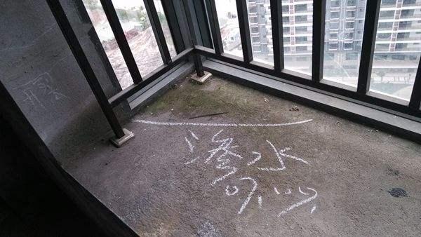 毛坯房窗户验收