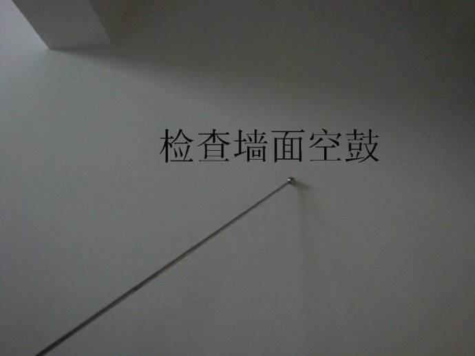 新房墙面有空鼓是什么原因