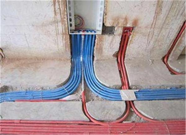 水电改造标准尺寸