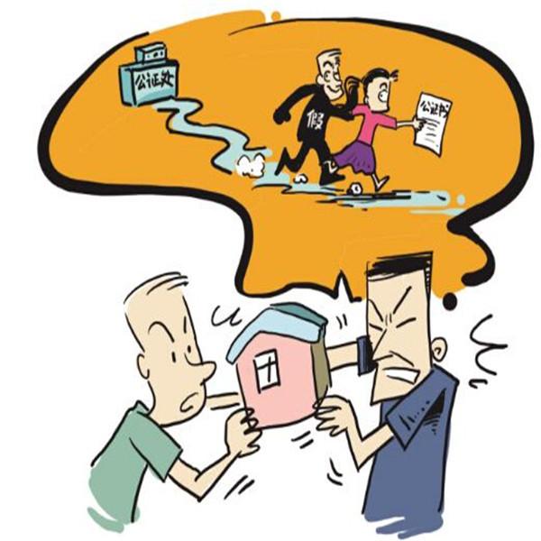 外地买房贷款需要什么手续_父母贷款买房需要什么手续_买房子贷款需要什么材料