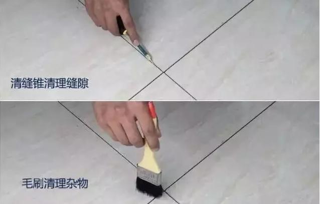 如何自己做美缝