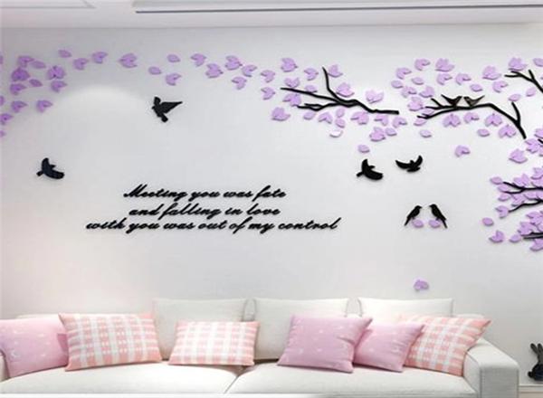 .创意大树3d立体墙贴