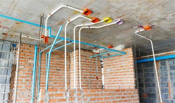 家装水路改造