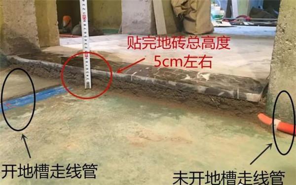 水电路开槽不影响室内高度