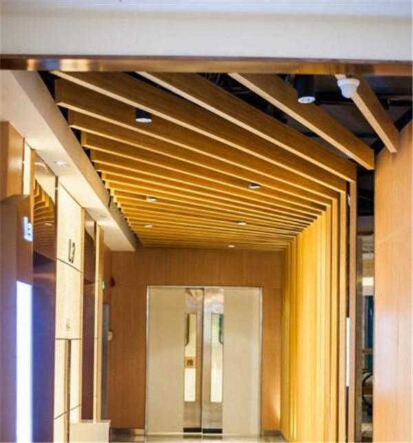 木质板吊顶