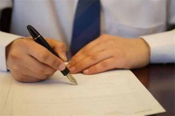 合同签订阶段阶段