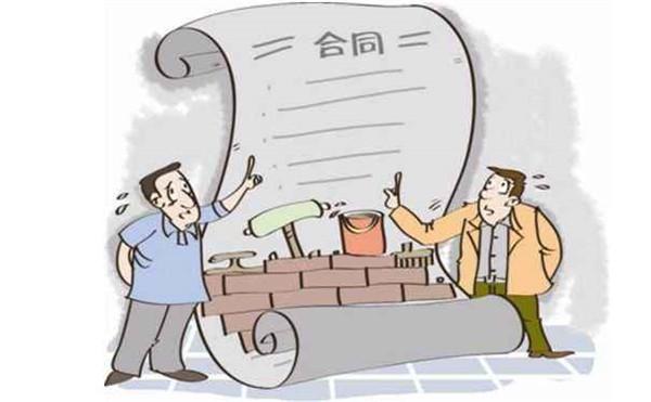 签订装修合同