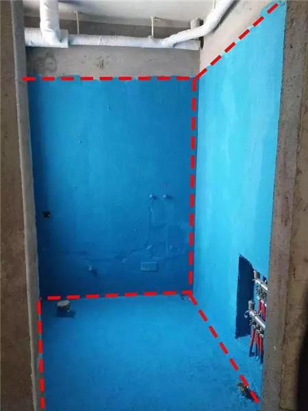 卫生间防水装修细节