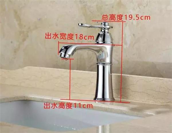 卫生间冷热水管装修细节