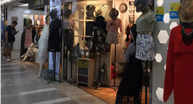 店铺内喷洒香水