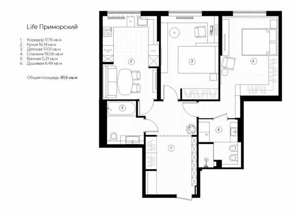 122平米三室两厅装修案例