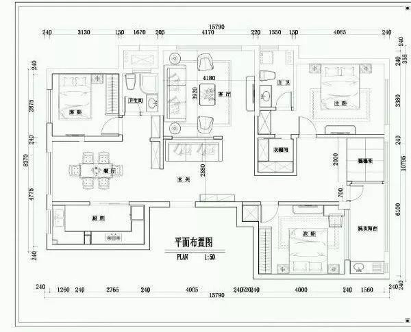 148平米新中式风格装修设计图