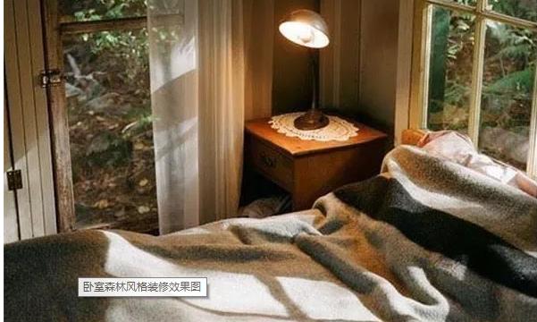 森林系卧室效果图