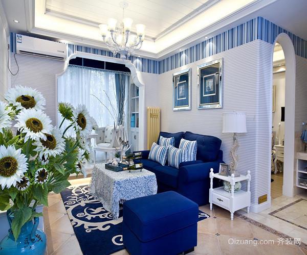 ,在如今的小户型装修中十分的受欢迎。相比较更加繁杂的风格,地中海带给人们更多的舒适与自然。那小户型地中海式装修风格特点有哪些呢?下面看一下地中海风格设计说明吧!  一、色彩搭配 色彩能够给房间带来不一样的味道,家装色调的完美搭配,要围绕着装修风格主题来看。地中海风格作为一种小清新的风格,主要以蓝白为主色调,蓝与白是地中海风格不可缺少的色调,这种色彩的使用,使人感到宁静悠远,心旷神怡。软装和硬装的色彩相融合,对比不要太大,否则很难营造出温暖舒适的居家氛围。 二、材质选择 不一样的装修风格在材质上面的选择是很