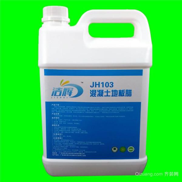 地板蜡有甲醛吗有毒吗