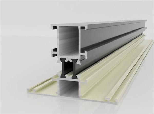 断桥铝型材