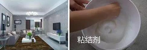 甲醛藏身于壁纸
