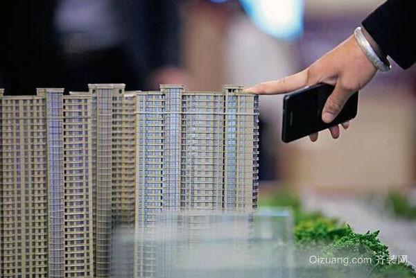 房价下跌对已购房者影响