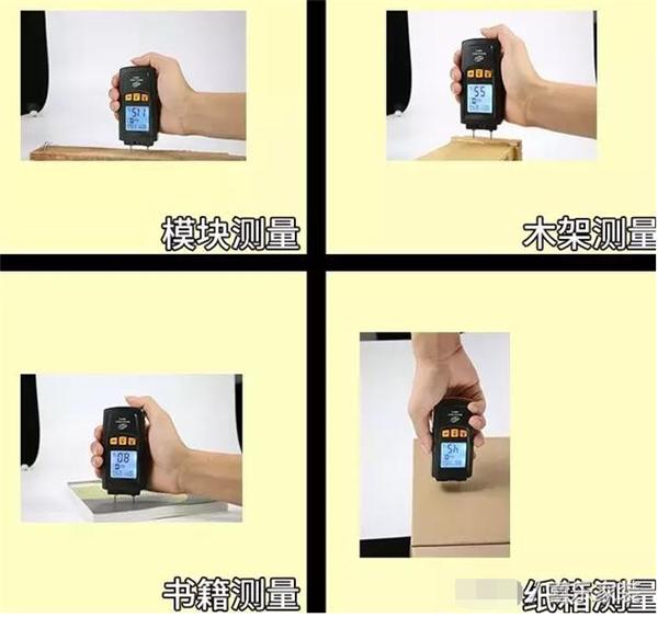 含水率检测仪