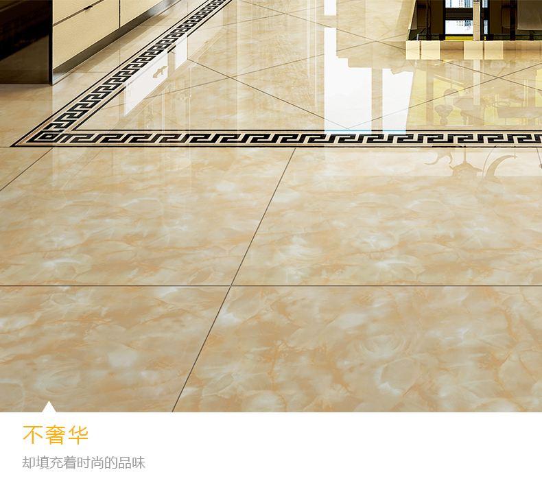優質瓷磚選購