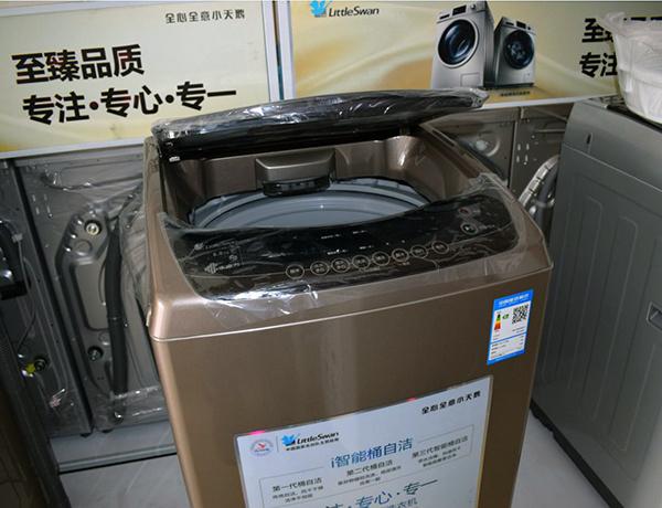 洗衣机的分类及优缺点