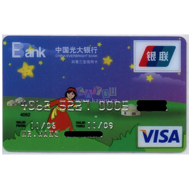 光大银行装修贷款申请条件