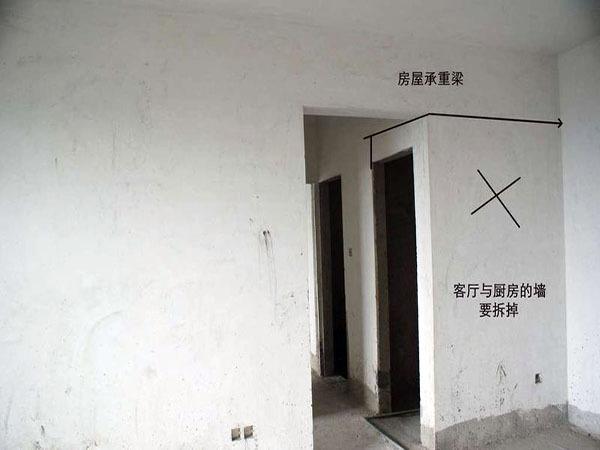 装修墙体拆改方法