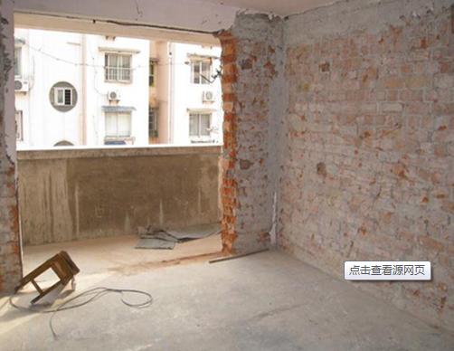 1、地面翻新预算费用 客厅瓷砖一般预算在80-120元一平方,也可以全包改为地板,复合地板较便宜,90-120元一平方。 2、墙面翻新预算 一般墙面选择壁纸或者油漆,壁纸大概20元/平方,刷漆大概在60/平方; 3、水电改造费用 水电这部分改造安装费用一般都近1万元,如果房子水电改造、灯具、洁具改变不大,也可以选择不改造,但是如果房子已有隐患,就一定要翻新改造。 4、厨卫翻新预算 厨卫墙地砖一般都可以比客厅瓷砖便宜些,当然质量也不能太差。 5、洁具、灯具翻新预算 洁具灯具全部翻新,预算应该在6000元-1