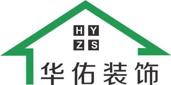 盐城华佑装饰logo