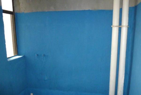 卫生间墙面防水材料