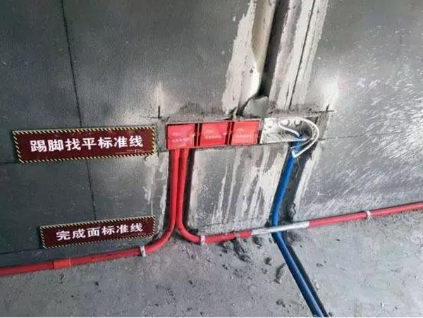 水电走线开槽和不开槽哪个好