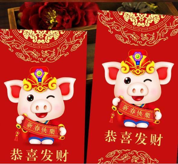 2019年猪年是什么猪