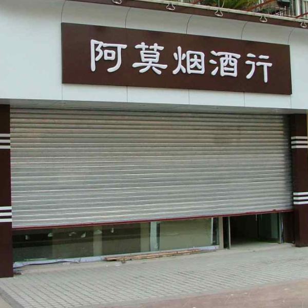 装修<a href='http://www.qizuang.com/baike/taomen/' target='_blank' class='inlink-word-color'>门</a>头需要什么手续