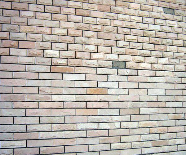 外墙渗水最简单的方法